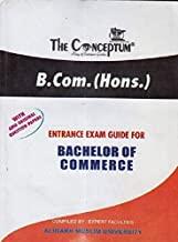 AMU b.com conceptum guide