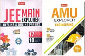 AMU b.tech and JEE