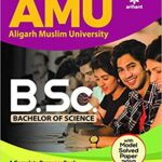 amu b.sc. 2020 entrance guide and papers