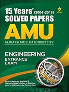 solved papers amu btech arihant
