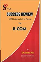 AMU entrance B.COM papers