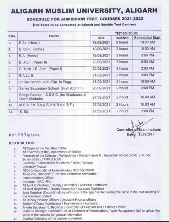 lates amu entrance exam date sheet