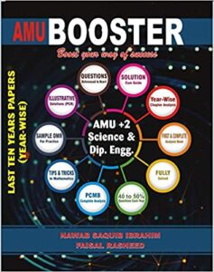 AMU Booster (Year-wise) For AMU +2 Science & Dip. Engg. Fully solved Last Ten Year Papers Paperback – 1 January 2020