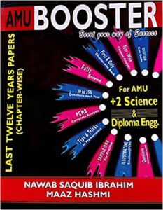 AMU Booster for AMU +2 science and Diploma Entrance Office Product
