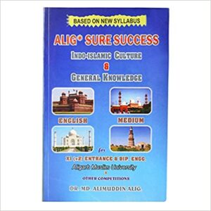 Alig Guide- Indo and G.K for (XI+2) &Dipp Engg- English medium Office Product