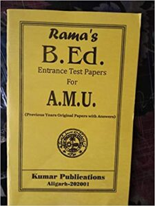 B.A. entrance test papers for AMU Textbook Binding – 1 January 2019