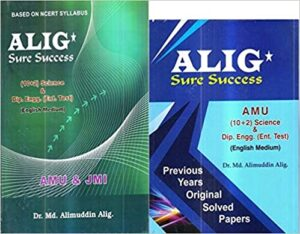COMBO OFFER ALIG SURE SUCCESS XI & DIPLOMA GUIDE AMU 10 2 DIPLOMA QUESTION BANK FOR AMU JAMIA ENTRANCE 2019 Unknown Binding – 1 January 2019