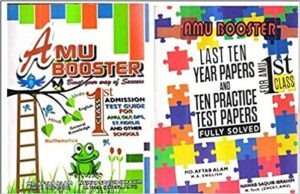 COMBO OFFER AMU BOOSTER GUIDE & LAST TEN 10 YEAR PAPERS FOR AMU 1ST CLASS ENTRANCE 2019 Paperback – 30 November 2019