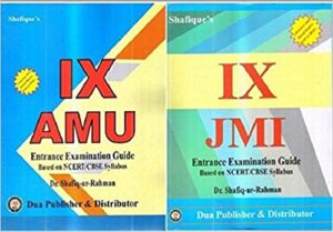 COMBO OFFER SHAFIQUE'S AMU JAMIA SET OF 2 BOOOKS CLASS 9 ENTRANCE EXAMS GUIDE FOR 2019 Paperback 1 January 2019