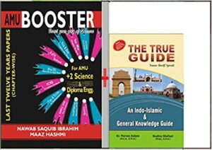 Combo Offer Class 11 AMU Booster (Chapter wise) Last 10 year fully Solved Paper + The True Guide ( Indo Islamic & G.K) Paperback Bunko – 1 January 2016