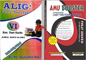Combo Offer Class 6 ALIG Sure Success Guide AMU Booster(Chapter wise Class 6 Last Ten Year Paper Fully Solved Paperback Bunko 1 January 2019
