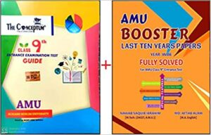 Combo offer The Conceptum Class 9th Entrance Examination Test Guide AMU Booster for AMU Class 9th year-wise Last 10 Years Fully Solved Papers Paperback 1 January 2019