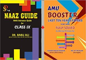 Set of 2 AMU Booster Class 9 ( Year Wise) Last 10 Year Fully Solved Paper + Naaz Guide Class 9 Paperback Bunko – 1 January 2018