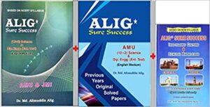 Set of 3 Alig Sure Success Book For AMU +2 Sc. & Diploma Engg. Entrance- Guide+ Last 10 yr Papers+ Indo-islamic & G.K. (English) Paperback – 1 January 2017
