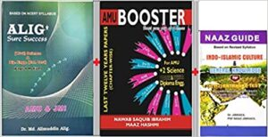 Set of 3 Books for AMU 10 2 Sc. & Diploma Engg. Entrance Alig Sure Success Guide AMU BOOSTER Last 12 yrs Papers Fully Solved- Chapterwise Naaz Guide Indo-islamic & G.K. English Paperback 1 January 2016