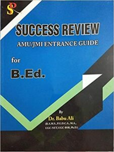 Success Review AMU .JMI Entrance Guide for B. Ed. Paperback Bunko 1 January 2019