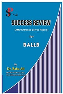 Success Review AMU Entrance Solved Papers for BALLB Paperback – 1 January 2019