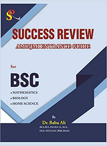 Success Review Guide For AMUJMI B. Sc. Entrance Paperback 1 January 2019