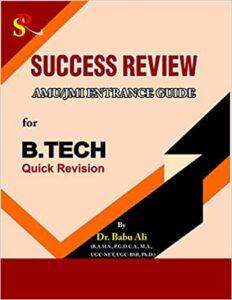 Success Review for AMU JMI B. Tech. quick Revision Paperback 1 January 2019