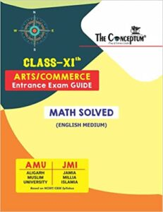 THE CONCEPTUM for AMU 11th Exams