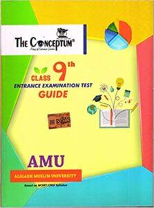 The Conceptum AMU Class 9 Entrance Guide Paperback – 1 January 2016