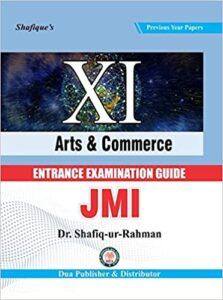 XI Art & Commerce (English) guide for Jamia Millia Islamia Paperback – 1 January 2016