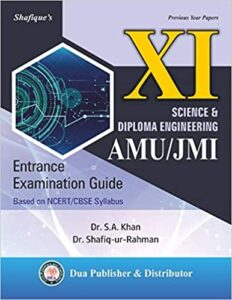 XI Science and Diploma Engineering Entrance Guide Paperback – 1 January 2016