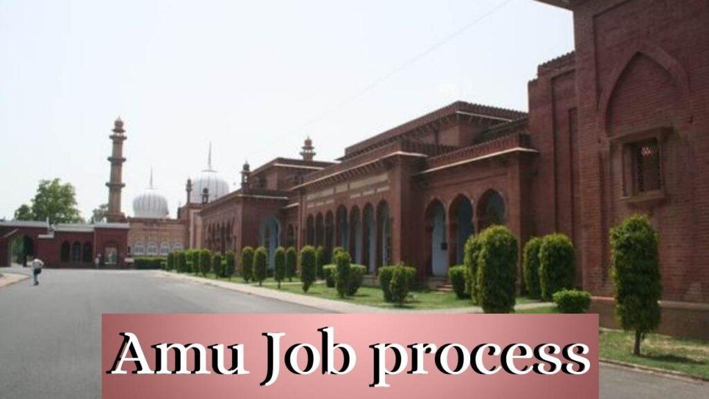amu job process