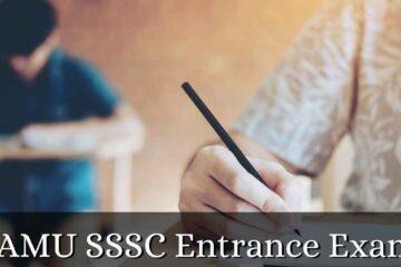 AMU SSSC Entrance Exam