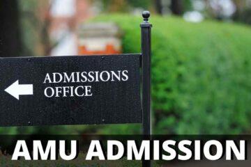 amu admission