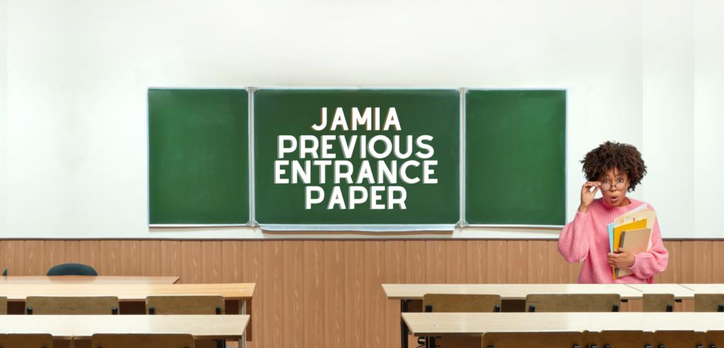 JMI previous Entrance paper